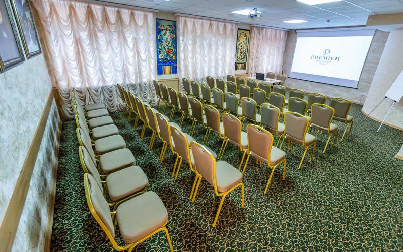 Hohol conference hall